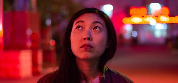 Awkwafina to Star in the Adaptation of 'The Last Adventure of Constance Verity'