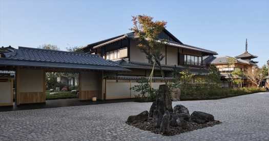 A New Hotel Embraces Kyoto's Old Soul