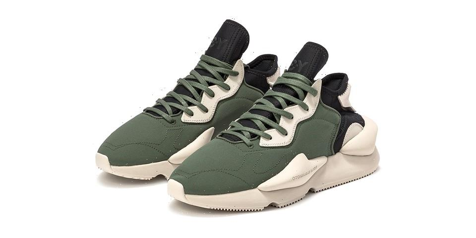 """adidas Y-3 is Available Now in a Clean """"Shadow Green/Black"""" Colorway"""